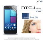 HTC J Butterfly HTL23 HTL21 One HTL22 TORQUE G01 AQUOS PHONE Xx 304SH mini 303SH GALAXY S4 SC-04E iPhone5c スマホケース 全機種対応 保護フィルム 2枚セット!ギャラクシーS4 シート カバー docomo ケース スマホカバー スマホ カバー ドコモ (SS