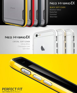 【iPhone6 iPhone 6 Plus iPhone5s iPhone5 ケース】SPIGEN SGP Neo Hybrid EX ネオハイブリッド iphone 5s 5 カバー/アイフォン6/ケ-ス/スマホケース/スマホカバー/スマートフォン/ソフトバンク/ブランド/docomo/ドコモ/バンパー/手帳/クリア/シェル/ソフト【com_0910】