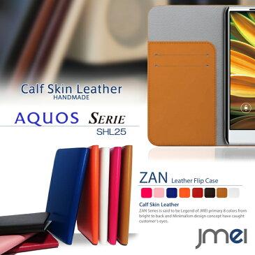 スマホケース 手帳型 全機種対応 本革 ベルトなし レザー 携帯ケース 手帳型 ブランド 手帳 機種 送料無料・送料込み スマホカバー simフリー スマートフォン AQUOS SERIE SHL25 ケース