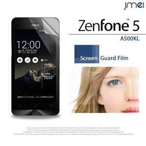 ZenFone5 A500KL 2枚セット!指紋防止光沢保護フィルム 保護シート ゼンフォン 5 ファイブ ケース カバー スマホケース スマホ カバー スマホカバー スマートフォン ASUS simフリー シムフリー 液晶保護 フィルム シート