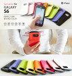Galaxy S6 Edge SC-04G SCV31 S6 SC-05G ケース iFace正規品 Sensation アイフェイス センセーション ギャラクシーs6 エッジ カバー スマホケース スマホ カバー スマホカバー docomo au ドコモ スマートフォン エーユー シリコン ブランド