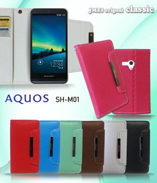AQUOS SH-M01 ケース 楽天モバイル 手帳型スマホケース 全機種対応 可愛い おしゃれ 携帯ケース 手帳型 ブランド スマホ スタンド かわいい 卓上 寝ながら マグネット メール便 送料無料・送料込み simフリー スマホ パステルカラー ビビッドカラー