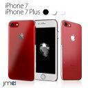 iphone x ケース iphonex カバー iphone8 ケース クリア iphone8plus ケース ハードケース 耐衝撃 iphoneケース iphone7ケース iphone6 iphone7 plus ケース iphone7plus iphone se ケース アイフォンxケース スマホケース 全機種対応