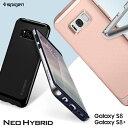 Galaxy S8 samsung Galaxy S8 plus S8+ s8plus サムスン 衝撃 Spigen galaxys8プラス メタル galaxys8 カバー galaxys8+ カバー ギャラクシーs8 耐衝撃