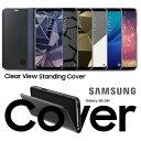 Galaxy S8 Samsung Galaxy S8 Plus Galaxy S8 ケース Galaxy S8+ Samsung 純正 クリア ケース 手帳型 耐衝撃 ギャラクシーs8 カバー 手帳型 閉じたまま通話 サムスン ギャラクシーs8 ケース おしゃれ