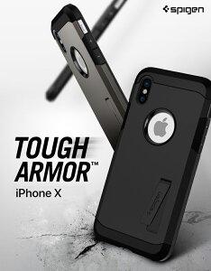 3b0ce518c2 iPhone XS ケース iPhone XS Max iPhone X ケース iPhone XR iphonex カバー 耐衝撃 シュピゲン