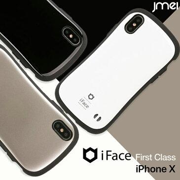 iPhone X ケース iphone7ケース iFace iphone8 ケース iphone8plus ケース 耐衝撃 iphonex おしゃれ iphone 8 plus ケース tpu ブランド iphone7 ケース アイフォン8ケース リング シリコン アイフォン8 カバー ストラップ case スマホケース アイフォンxケース
