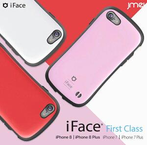 iFace正規品FirstClass