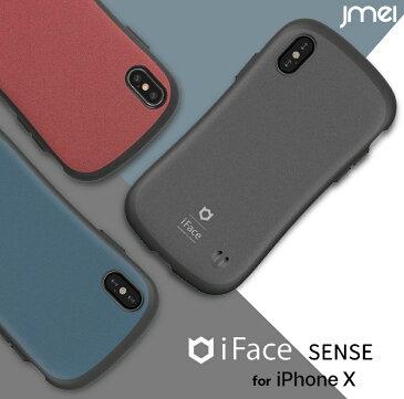 iPhone XS ケース iPhone XS Max iFace 耐衝撃 iPhone XR ケース ブランド iPhone X ケース First Class SENSE アイフォンxs カバー ガラスフィルムセット 360°全面保護 iphoneケース アイフォンxs マックス アイフェイス スマホケース かわいい ケース