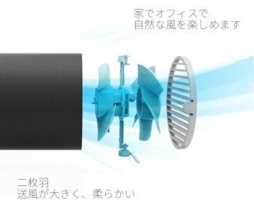 USB 扇風機 卓上 ミニ 扇風機 USBケーブル 風量3段階調節 二層羽根 USBファン 野外 花見 アウトドア ファン 熱中症対策 艶消し ブラック ピンク ホワイト