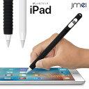 iPad 9.7インチ Apple Pencil ケース シリコン 2018 2017 apple アップル ペンシル simフリー タブレット カバー タブレットPC アイパッド カバー
