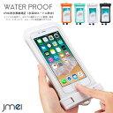 防水ケース iPhone8 iPhone7 iPhone X 指紋認証対応 水中撮影 カード収納 スマホ用 防水ポーチ……