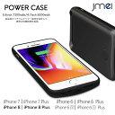 バッテリー内蔵 iphoneケース iPhone8 ケース