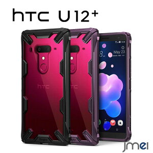 HTCU12+