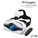 VR ゴーグル 4.0-6.3インチ ス