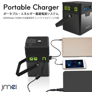 蓄電池 家庭用 ポータブル電源...
