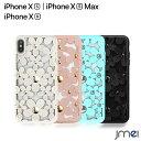 iPhone XS ケース かわいい iPhone XS M...