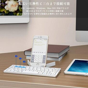 ワイヤレスキーボード iPad Pro 11インチ 12.9インチ 2018年モデル android iphone タブレット対応 カバー bluetooth キーボード タブレットPC New iPad Pro 2018