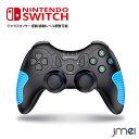 Nintendo Switch 対応 コントローラ Blue...