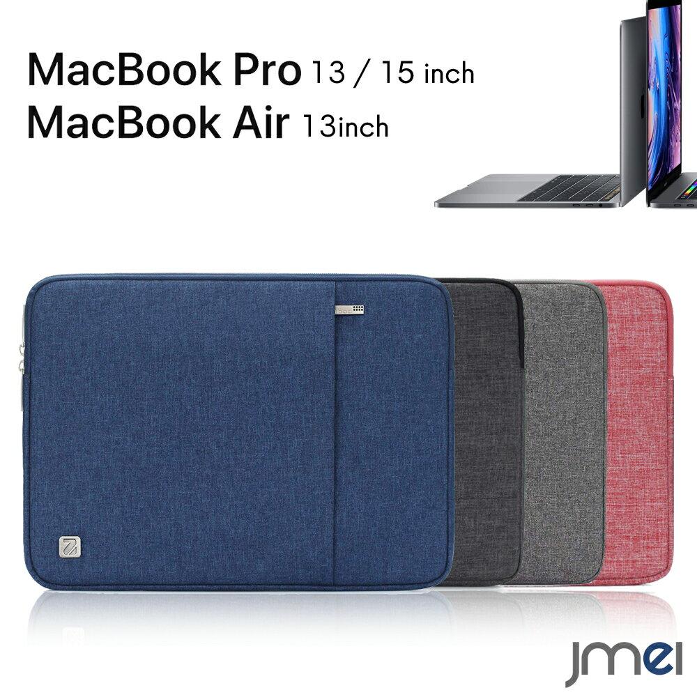 PCアクセサリー, PCバッグ・スリーブ MacBook Pro 13 2017 2016 MacBook Air 13 360 Macbook Pro 15 13 15