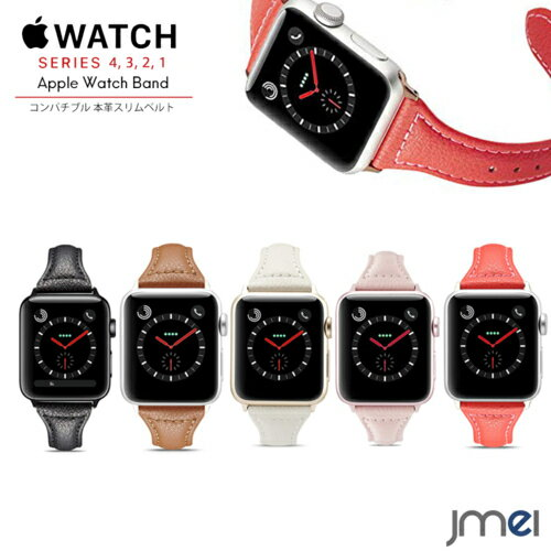 HERMES 42mm Belt apple watch Series 4 44mm 40mm ...