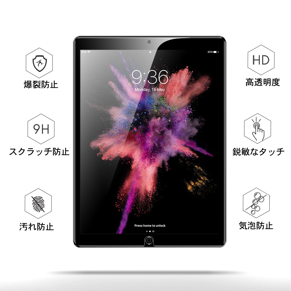 iPad Air ガラスフィルム 10.5インチ 2019 液晶保護フィルム 高透明度 ipad air 3 第三世代 アイパッド エア 液晶保護フィルム 高透明度 タブレット対応 ケース カバー ラウンドエッジ タブレットPC New iPad Air 2019
