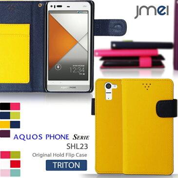 手帳型 スマホケース ブランド ボタン 手帳型スマホケース 全機種対応 可愛い おしゃれ ペア カップル カード収納 メール便 送料無料・送料込み 閉じたまま AQUOS PHONE SERIE SHL23