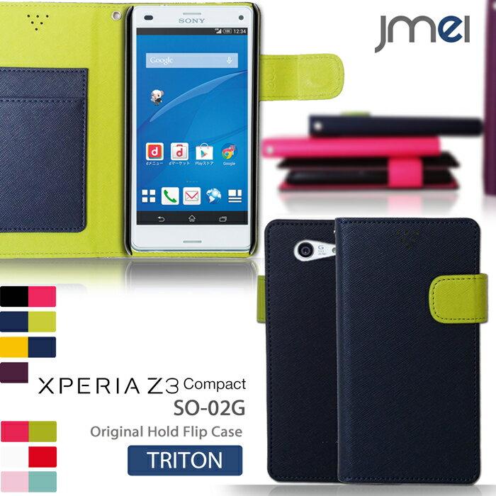スマートフォン・携帯電話アクセサリー, ケース・カバー Xperia XZ1 Compact SO-02K XPERIA Z3 Compact SO-02G Xperia XZ1 sony xperia z3 compact so02g xperia z3 z3