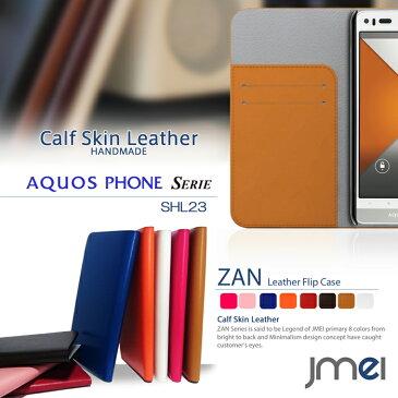 AQUOS PHONE SERIE SHL23 スマホケース 手帳型 全機種対応 本革 ベルトなし 可愛い おしゃれ 携帯ケース 手帳型 ブランド 手帳 機種 送料無料・送料込み スマホカバー シムフリースマホ