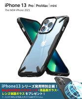 iPhone13 ケース iPhone13 Pro ケース iPhone13 mini ケース 衝撃吸収 iPhone13 Pro Max ケース 背面クリア 米軍MIL規格取得 iPhone12 ストラップホール iPhone12 Pro ケース iPhone11 iPhone11Pro ケース iPhone 11 Pro Max ワイヤレス充電 ガラスフィルム スマホケース