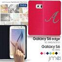手帳型 スマホケース デコ 全機種対応 スマホケース 手帳型 Galaxy S8 ケース S8+ Galaxy S7 e……