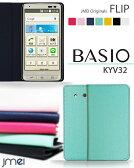 携帯ケース 手帳型 ブランド basio kyv32 ベルトなし LGX SCREEN ケース LGS02 ベイシオ au カバー 手帳型スマホケース 全機種対応 可愛い メール便 送料無料・送料込み 手帳 機種 simフリー スマホ