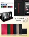 スマホケース xperia z5 コンパクト compact...