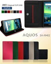 AQUOS SH-RM02 SH-M02 shrm02 手帳