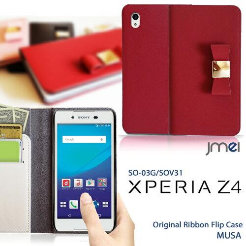 xperiaz4 手帳型ケース xperiaz4 手帳型ケース xperia z4 手帳ケース xperia z4 手帳 xperiaz4 手...