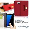 Galaxy S8 ケース Galaxy S7 edge Galaxy S6 Edge SC-04G SCV31 S6 SC-05G ケース 本革 レザー リボン Galaxy S8+ ギャラクシー s7 エッジ SAMSUNG サムスン GalaxyS6 カバー スマホケース スマホ カバー スマホカバー docomo au スマートフォン 手帳型 手帳 おしゃれ