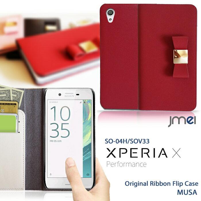 スマートフォン・携帯電話アクセサリー, ケース・カバー Xperia XZ1 so-01k sov36 xz1 compact so-02k Xperia XZ Xperia X Compact so-02j Xperia X Performance xperiaz5 xz1 docomo sony xperia z5 compact xz x