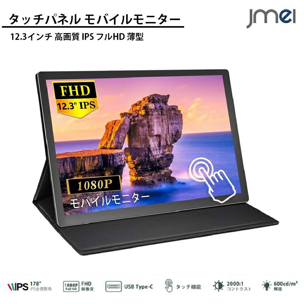 パソコン・周辺機器, ディスプレイ  12.3 IPS HD 1920x1280 60HZ HDMI Type-C switch PS4 PS3 PC iPhone