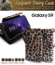 Galaxy S9 ケース 手帳 ギャラクシー 手帳ケース ギャラクシー s9 カバー 手帳型 スマホケース……