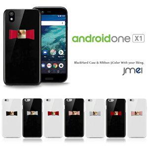 androidoneX1