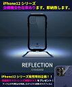 iPhone 12 Pro Max カバー 背面ガラス iPhone12 mini ケース 耐衝撃 iPhone12 Pro Max ケース ……