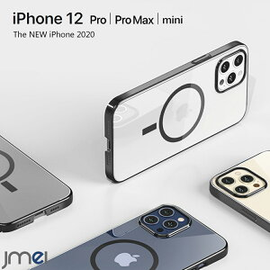 iPhone12 mini ケース Magsafe対応 背面クリア メッキ iPhone12 ケース マグネット内蔵 耐衝撃 落下防止 iPhone 12 Pro Max カバー TPU 透明 iPhone12 Pro ケース ワイヤレス充電 スマートフォン apple スマホケース スマホカバー