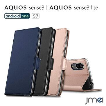 AQUOS sense3 ケース 手帳 PUレザー android one S7 ケース 全面保護 スタンド機能 AQUOS sense3 lite ケース 衝撃吸収 カード収納 スマホケース ワイヤレス充電 対応 アクオスセンス 3 ケース マグネット内蔵 着脱簡単 スマホカバー スマートフォン