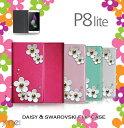 【Huawei P8 Lite ケース】JMEIデイジースワ