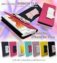 iPhone X ケース iphonex カバー iPhone7ケース iPhone8 ケース iphone8plus iPhone 7 Plus 耐……