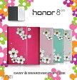 【Huawei honor8 ケース】JMEIデイジースワロフスキーフリップケース【ファーウェイ オーナー 8 カバー 手帳型 スマホケース スマホ カバー スマホカバー simフリー スマートフォン 携帯 革 手帳】