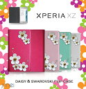 Xperia XZs ケース SO-03J SOV35 Xperia XZ Premium ケース so-04j Xperia XZ SO-01J ケース ……