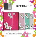 Xperia XZ1 ケース デイジー スワロフスキー Sony エクスペリア xz1 カバー 手帳型 スマホケー……