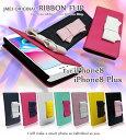 iphone8ケース iphone8plus ケース iphone8 plus アイフォン8 手帳 リボン カバー 手帳型 ipho……