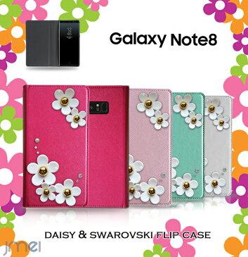 Galaxy Note8 Galaxy S8 ケース S8+ ギャラクシー ノート 8 カバー Galaxy S7 edge ケース Feel sc-04j サムスン galaxy note 8 ケース ギャラクシーs7 エッジ カバー samsung galaxy s8 plus スワロフスキー 手帳型ケース 手帳型 スマホケース デコ 花 手帳